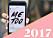 Hashtaggen Metoo började spridas 2017