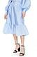 Blå kjol till bröllop från Stine Goya