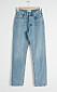Jeans för dam till våren 2019 i rak modell