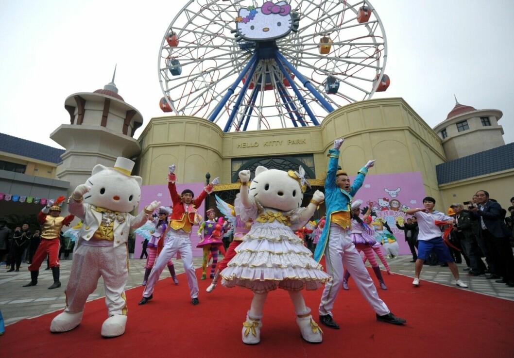 Hello Kitty Puroland