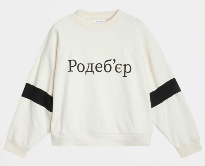 sweatshirt rodebjer