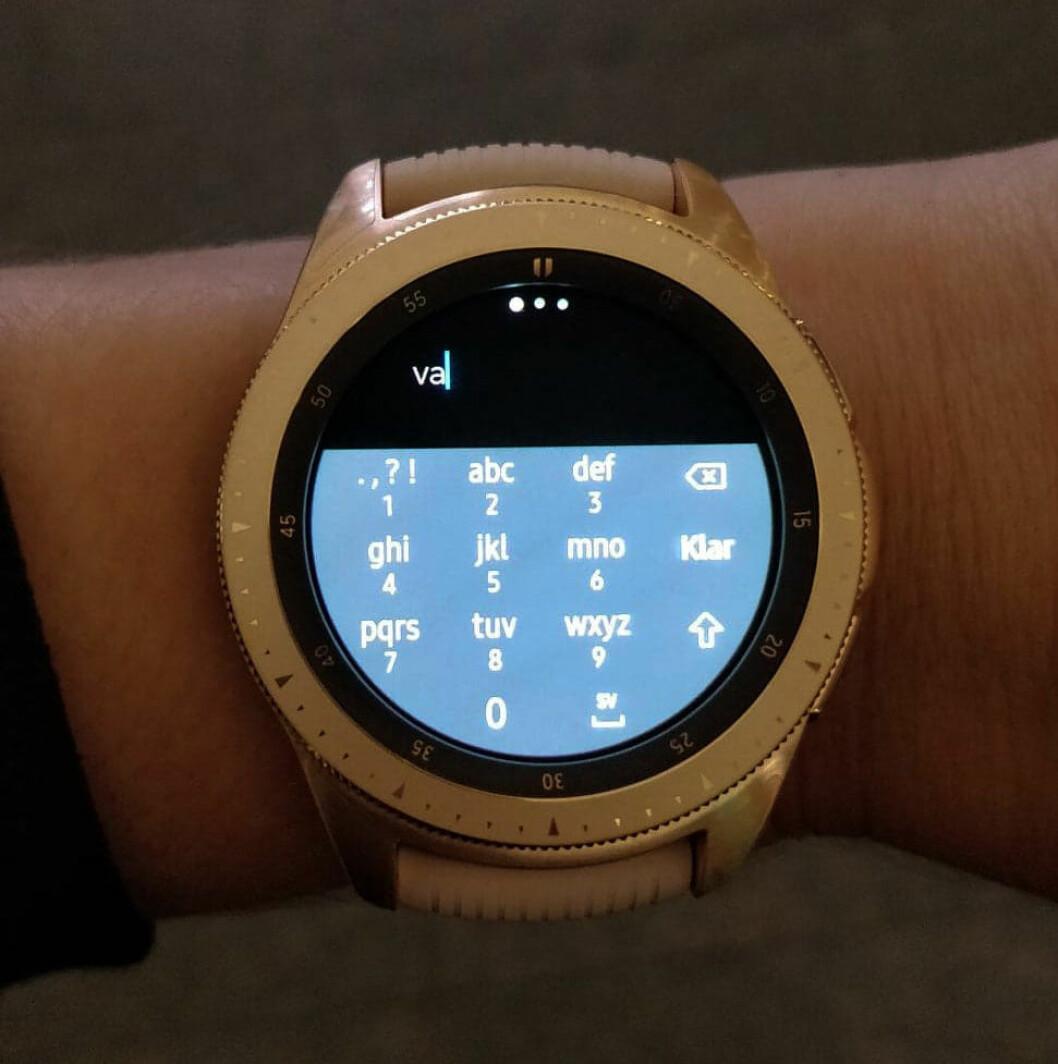 Skriva med din Samsung Galaxy Watch
