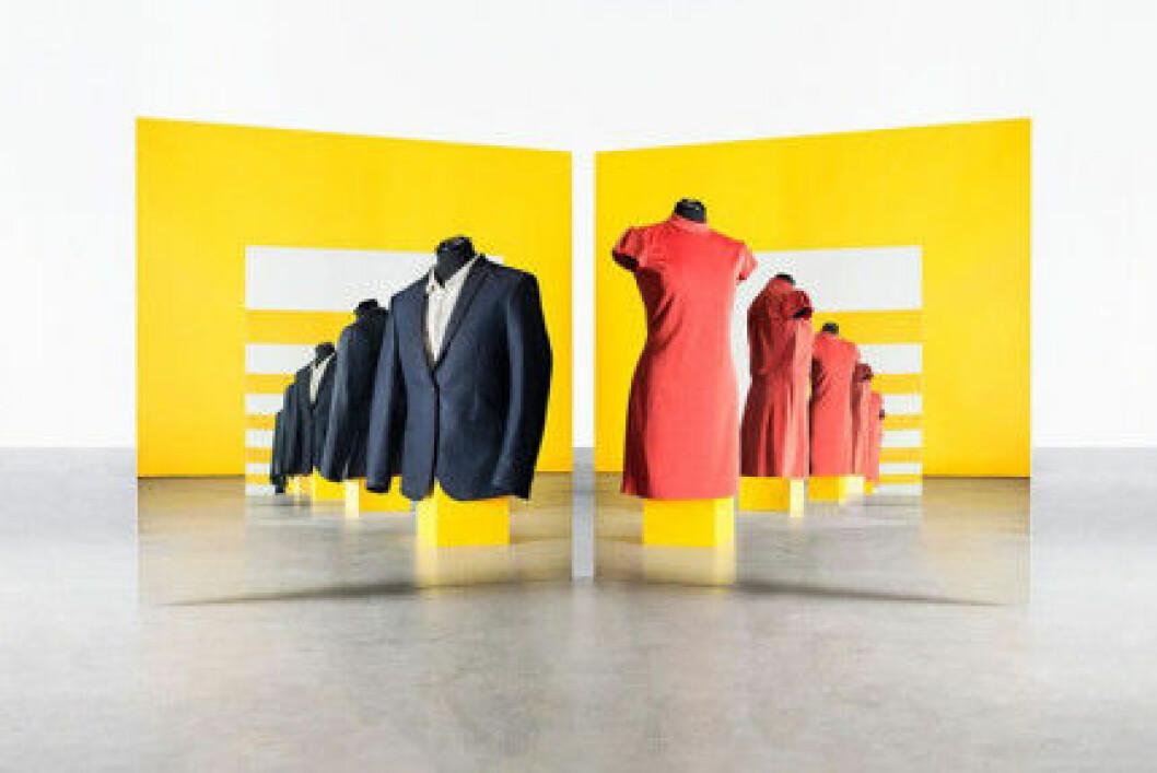 sharewear lanekollektion