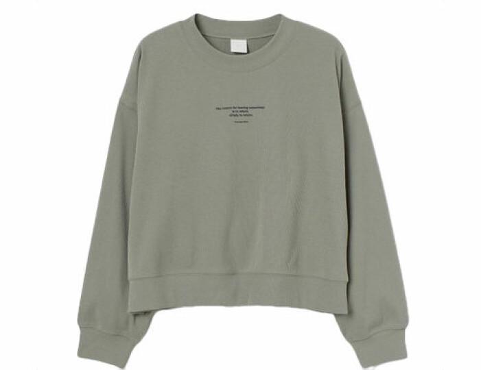 Sweatshirt i trikå från H&M.